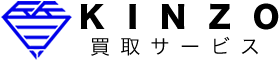 KINZO :: 金蔵(キンゾー)買取サービス